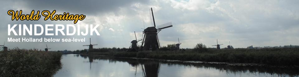 Unesco Werelderfgoed Kinderdijk app
